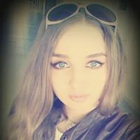 Диана, 22 года, Овен, Ростов-на-Дону