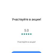 Артур 48 Москва