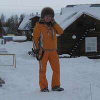 Геля, 53 года, Телец, Иркутск