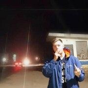 Andrew 18 Киев