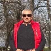 Левон 50 Ростов-на-Дону