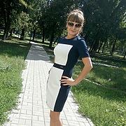 Анна 34 года (Рак) Покровск