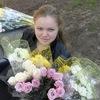Дарья, 25, г.Нижний Тагил