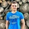 Виталий, 17, г.Киев