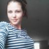Ангелина, 18, г.Волгоград