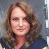 Татьяна, 33, г.Сольцы