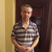 Artem Strogalev 44 Петрозаводск