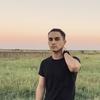 Эдуард, 19, г.Краснодар