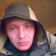 Динар 35 Кушнаренково