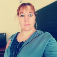 Ариша, 32 года, Водолей, Санкт-Петербург