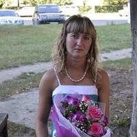 Кристина, 29 лет, Весы, Тула
