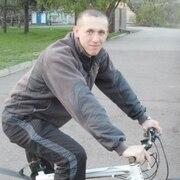 Евгений, 32 года, Скорпион