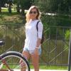 nara, 38, Yerevan