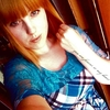иринка, 22, г.Лукоянов