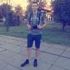 Макс, 20, г.Кривой Рог