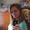 Naska, 28, Melenky