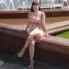 Анюта, 28, г.Смоленск