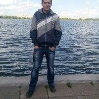 Андрей, 26 лет, Водолей, Днепр