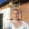 Александр, 41, г.Апшеронск