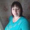 Олеся, 41, г.Ивано-Франковск