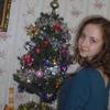 Наталья, 16, г.Самара