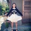 Mary, 22, г.Токио