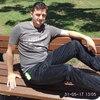 Юрий, 28, г.Хайфа