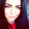 Кристина, 26, г.Кривой Рог