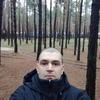 Roman, 33, Pereyaslav-Khmelnitskiy