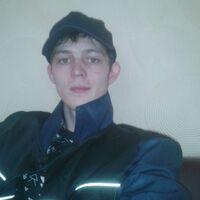 Алексей, 27 лет, Весы, Комсомольск-на-Амуре
