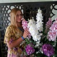 Екатерина Великая, 25 лет, Весы, Москва