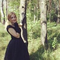 Ольга, 32 года, Рыбы, Москва