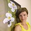 Наталья, 27, г.Краснокамск