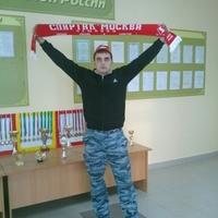 ДенисСпартак, 33 года, Лев, Белгород