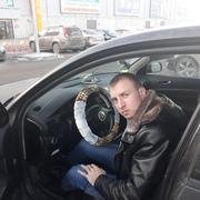 Александр Фокс 32 Санкт-Петербург