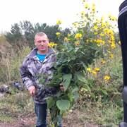 Евгений 42 Красноярск