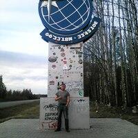 Олег, 49 лет, Весы, Петрозаводск