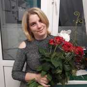 Наталья 40 Мытищи