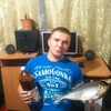 Саня, 30, г.Пологи