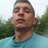 Юрий, 31, г.Краснодар