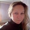 Ирина, 37, г.Лысьва