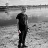 Дима, 19, г.Вологда