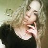 Карина, 19, г.Орша