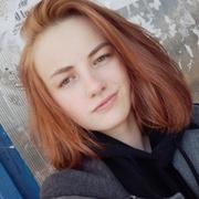 Алина 16 Москва