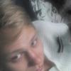 лис, 21, г.Пермь
