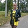 Татьяна, 34, г.Житковичи