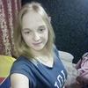 Анастасия, 19, г.Омск