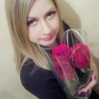 Анна, 26 лет, Стрелец, Донецк