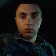 Серж 34 Курск