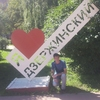 Вячеслав, 32, г.Дзержинский